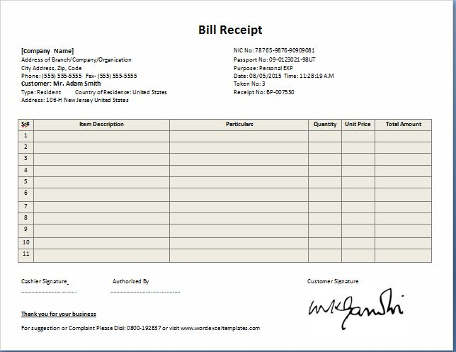 Professional Design Bill Receipt Template