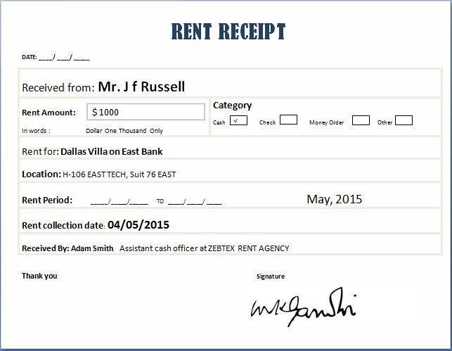 Rent Receipt Templates for MS Word Excel – Rental Receipt Sample