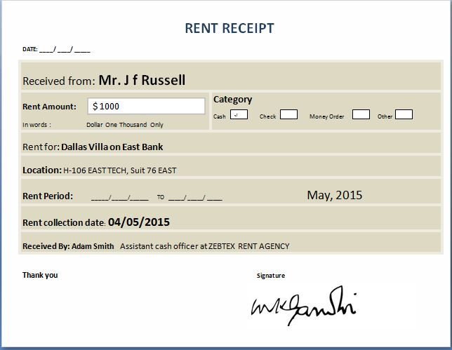Property Rent Receipt Template  House Rent Receipt Sample